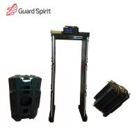 Wholesale LCD Display Arched Metal Detector Outdoor Security System Sound / Led Alarm from china suppliers