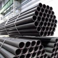 Wholesale Seamless Carbon Steel Pipes, Available in Various Standards from china suppliers