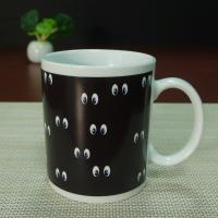 Wholesale Square mug smile face heat sensitive color changing mugs 11 oz from china suppliers