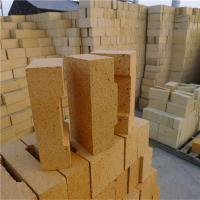 Wholesale ISO Refractory Fire Bricks BG-96A Silica Brick Lower Porosity Clay Brick from china suppliers