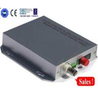 Wholesale 1~4 Channels Video Multiplexer from china suppliers