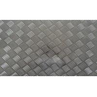 Wholesale aluminum checkered plate-the best aluminum checkered plate manufacture in China from china suppliers