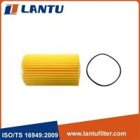 Wholesale Manufacture of  Oil Filter 04152-51010 04512-51010 04152-38020 YZZA4 from china suppliers