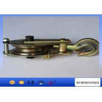 Wholesale Hook Type Single Sheave Steel Snatch Pulley Block With Swivel Hook from china suppliers