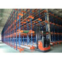 Wholesale Smart Warehouse Shuttle Pallet Racking System Radio Controlled Vertical Type from china suppliers