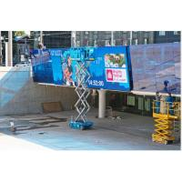 Wholesale Outdoor SMD2727 LED  Advertising Displays  P10 With 140° Viewing Angle from china suppliers