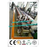 Buy cheap High Frequency Pipe Welding Machine for Membrane panel welding machine from wholesalers