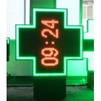 Wholesale P20 3D outdoor full color pharmacy led signs 1000*1000 with IP65 from china suppliers