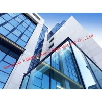 Wholesale Fabrication Engineering Double Skin Glass Curtain Wall Intelligent Respiratory from china suppliers