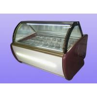 Wholesale Ice Cream Display Fridges 20 Pans -22°C - 18°C Energy Saving from china suppliers