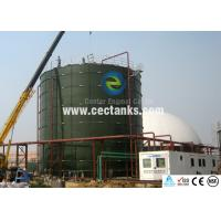 Wholesale Enamel Coated steel bolted tanks grain storage silos For Storage from china suppliers
