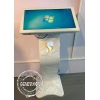 Wholesale Pure White 21.5 Inch Capacitive Touch Computer Kiosk Fast Speed High Resolution from china suppliers