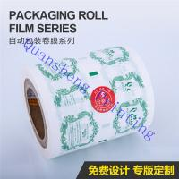 Quality Glossy Printed Food Packaging Paper , Flexible Packaging Film Customized Size for sale