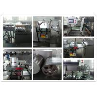 Wholesale Automatic Capsule High Speed Blister Packing Machine / Blister Pack Sealing Machine from china suppliers