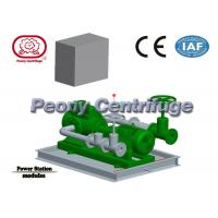 Wholesale Container Type Power Plant Equipments Centrifugal Purifier Module For HFO Power Station from china suppliers