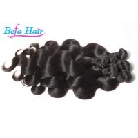 Wholesale No Shedding Tangle Brazilian Virgin Human Hair Sew In Weave 22 Pure from china suppliers