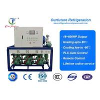 Wholesale 14HP*3 R404a Bitzer Piston Cold Room Compressor Unit For Seed Processing from china suppliers