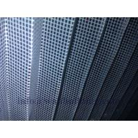 Buy cheap Plisse Polyester Insect Screen from wholesalers