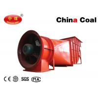 Wholesale Mine Fan Industrial Ventilation Equipment for Coal Warehouse Ventilating Fans Low Noise from china suppliers