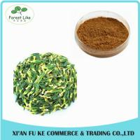 Wholesale Hot Selling Lose Weight Product Lotus Seed Extract from china suppliers