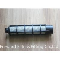 Wholesale Stainless Steel Industrial Filter Cartridge PP PE Frame Filter Core High Filtration from china suppliers