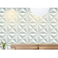 Wholesale House Custom Wall Decals 3D Background Wall Structural Insulation Wall Paper from china suppliers