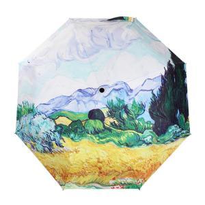 Wholesale Good gift three fold anti uv fashion umbrella from china suppliers