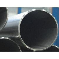 Wholesale ASTM A333 Gr.3 Seamless Steel Pipe from china suppliers