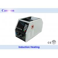 Wholesale Digital Control Induction Heating Machine 3.5KVA for Preheating PWHT from china suppliers