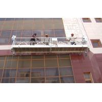 Wholesale Cradle Rope Suspended Platform Electrical ZLP1000 Equipment BORUIDA from china suppliers