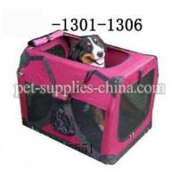 Wholesale Pet Air cages,Dog cages,Dog Air cages,outdoor dog cages(AF1303) from china suppliers