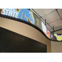 Buy cheap Module Flexible LED Screen 120° Veiwing Angle Super Thin Easy To Splice / Install from wholesalers