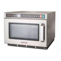 Wholesale WMT-420T Stainless Steel Microwave / 17L Commercial Kitchen Equipments from china suppliers
