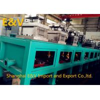 Wholesale 2.5 Ton / Hour 17Mm Rod Copper Bar Cold Rolling Mill With Separate Motor from china suppliers