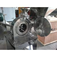 Buy cheap Simple Dyadic Type Turbine Industrial Grinder Machine Fineness of 30 - 150 mesh from wholesalers