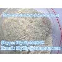 Wholesale Methenolone Enanthate Bodybuilding , CAS 303-42-4 Primobolan Depot Anabolic Raw Powder from china suppliers