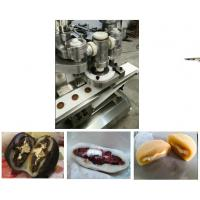 Wholesale Sticky Rice Encrusting Machine Industrial Food Processing Equipment from china suppliers