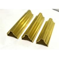 Buy cheap Barss Stair Handrail Brass Profile Shapes And Sizes In Brass Alloys from wholesalers