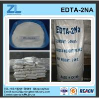 Wholesale Supply 99% disodium edta powder from china suppliers