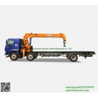 Buy cheap Custermizing12 ton truck mounted crane SQ12S4 on sale 300 Kn.m at 2.5 m crane truck high quality  WhatsApp:8615271357675 from wholesalers