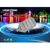 Wholesale High Efficiency LED Street Lighting 50W 100W 150W , IP66 LED Roadway Lighting from china suppliers