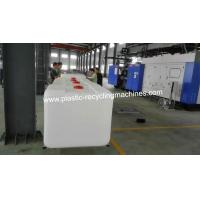 Buy cheap Chemical Stacking Barrels Extrusion Blow Molding Machine / Blow Molding Equipment from wholesalers