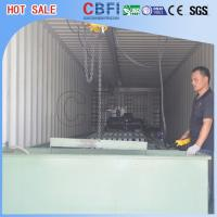 Wholesale 5 Kg 10 Kg 15 Kg 20 Kg 25kg Industrial Ice Block Making Machine For Cold Drink Shops from china suppliers