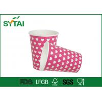 Wholesale Double PE Coated Cold Drink Disposable Paper Cups Wholesale for Home or Office 16oz  500ml from china suppliers