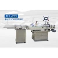 Buy cheap bottle label machine from wholesalers