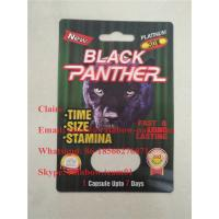Wholesale Black Panther 15000 / 12000 Capsule Blister Paper Card / Male Sexual Performance Enhancement Pill Package from china suppliers