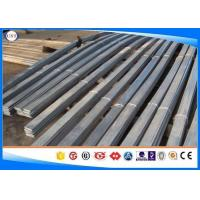 Buy cheap DIN 1.7221 / 55Cr3 /5160 / SUP9 Hot Rolled Steel Bar Spring Steel Flat Bar Surface Black Or Machined from wholesalers