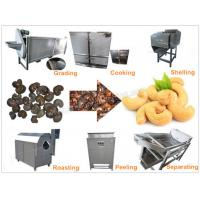Buy cheap 300 kg/h Cashew Nut Shelling Processing Line for Sale from wholesalers