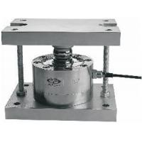 Wholesale Mount for Load Cell (GY-1M) from china suppliers