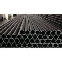 Wholesale Seamless Cold Drawn Steel Tube ASTM A334 For Low Temperature Service from china suppliers